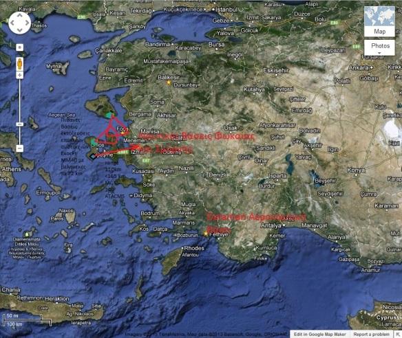 Συνδυσμένη χρήση MM40 Exocet και MGM-140 Atacms κατά συγκεντρώσεων προσωπικού και αποβατικών πλοίων της Τουρκικής Στρατιάς του Αιγαίου.