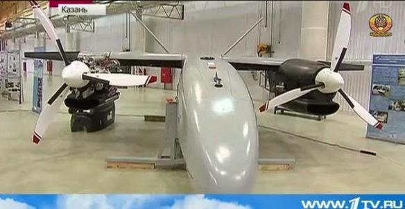 Η μπροστινή όψη του δικηνητήριου MALE UAV 'Altius'