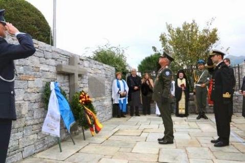 Στην επιμνημόσυνη δέηση των Γερμανών Στρατιωτών που έχασαν την ζωή τους στην Ελλάδα κατά τον Β Παγκόσμιο Πόλεμο ο Α/ΓΕΕΘΑ κατέθεσε στεφάνι προς ανάπαυσή της μνήμης τους...