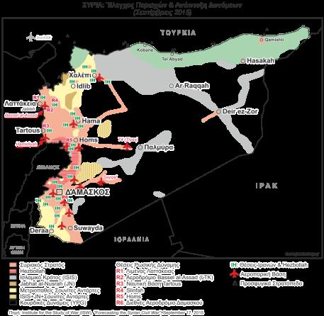 syria-20150916