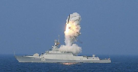Εκτόξευση πυραύλου Kalibr από κορβέτα κλάσεως Buyan-M