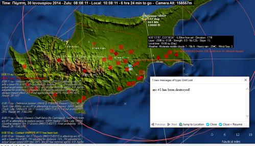 Αεροσκάφος F-16 κανοντας pop-up για να αναγνωρίσει τις θέσεις των BUK και να προβεί σε γρήγορη αντεπίθεση κατερρίφθη από συστοιχία βόρεια του Αγίου Νάπα