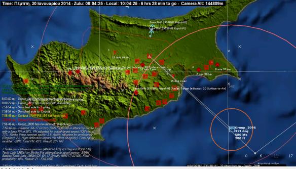 Την στιγμή που οι πύραυλοι ΗΑRM πλησιάζουν από τον Βορρά, την ίδια στιγμή ένα πακέτο Τουρκικών αεροσκαφών προσπαθεί να διεισδύσει από τον Νότο