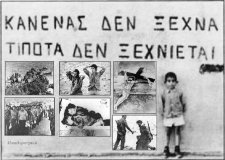 kyprow20eisbolh