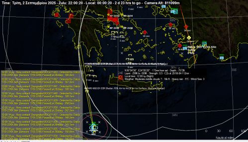 radar TR AEW.png