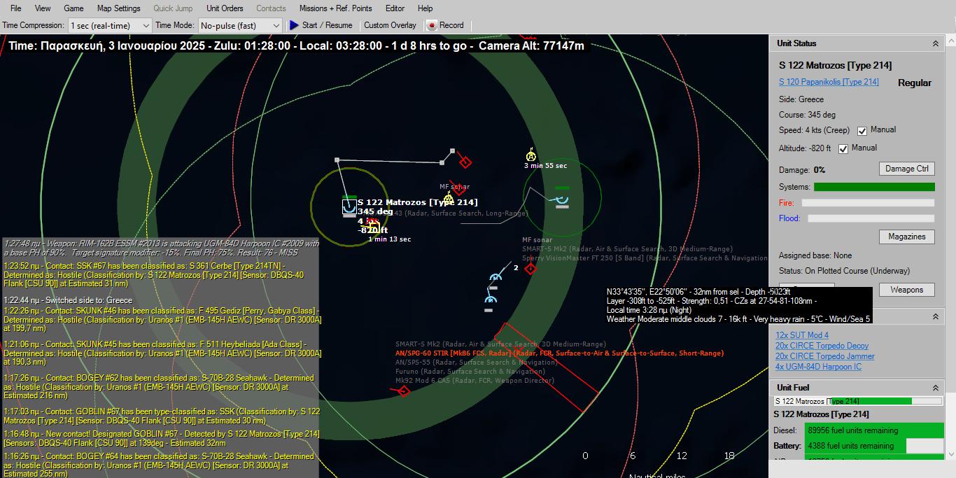 Λίγο πριν την πρόσκρουση δύο πύραυλοι Harpoon αναχαιτίστηκαν από την παρακείμενη φρεγάτα Perry εγκαίρως